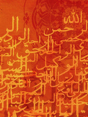 99 Names Mounted Islamic Canvas Art by Peter Gould