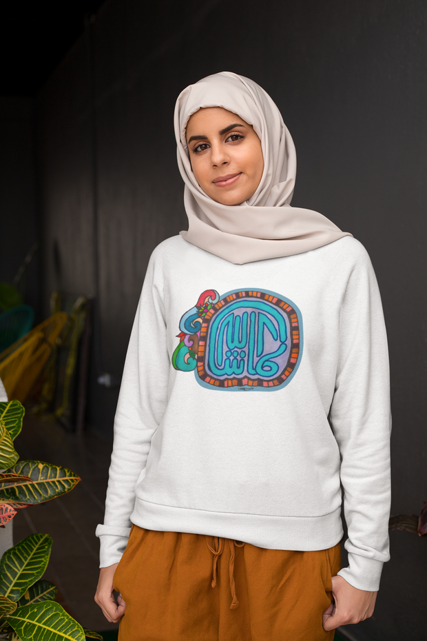 Pullover Sweatshirt with Arabic Calligraphy - MashAllah (مَا شَاءَ ٱللَّٰهُ) Floral