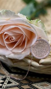 Rose Gold plated Sterling Silver Ayat al Kursi (Protection) Necklace