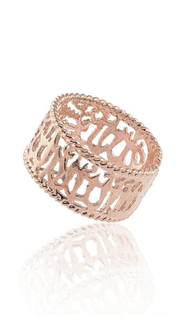 Rose Gold plated Sterling Silver Non Tarnish Adjustable Shahadah Band Ring