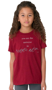 Rumi Quotes Fine Short Sleeve Kids T Shirt - Ecstatic - Maroon