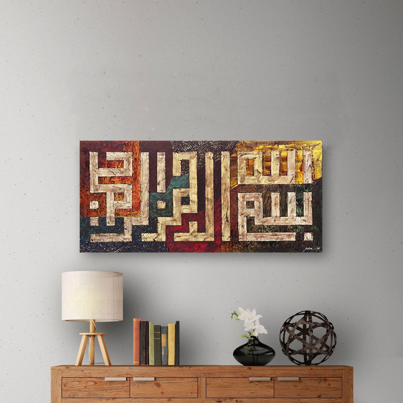 Bismillah Ready to Hang Arabic Calligraphy Islamic Canvas - ARTIZARA.COM