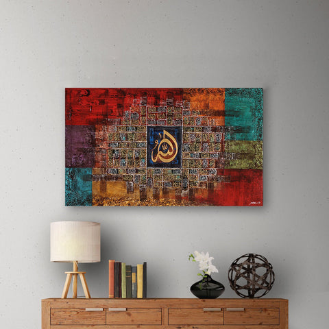 99 Names of Allah Ready to Hang Arabic Calligraphy Islamic Canvas