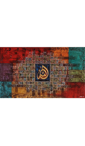 99 Names of Allah Ready to Hang Arabic Calligraphy Islamic Canvas - ARTIZARA.COM