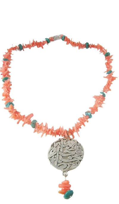 "Sterling Silver Coral and Turquoise Hand made ""Protection"" Necklace - ARTIZARA.COM"
