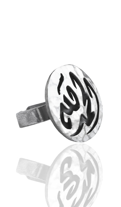 Sterling Silver Unisex Adjustable Alhamdulillah (Thankfulness) Arabic Ring