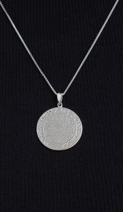 Sterling Silver Ayat al Kursi (Protection) Necklace