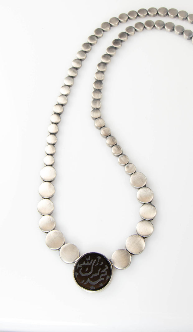 Sterling Silver Engraved Black Onyx Muhammed Necklace