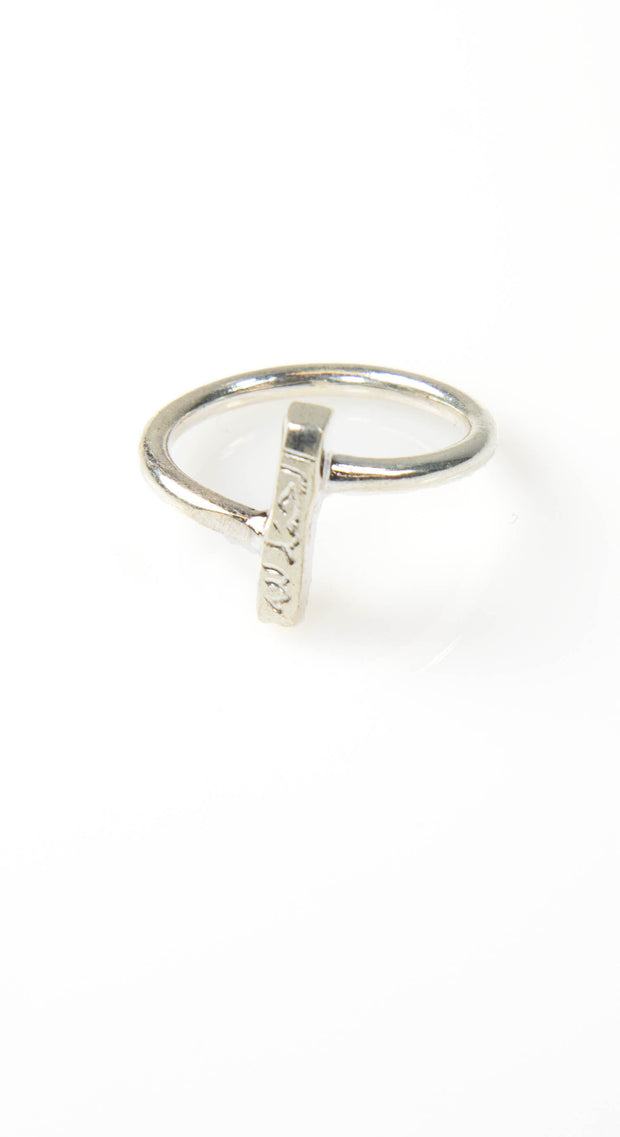 Sterling Silver Small Alhamdulillah Ring - Silver
