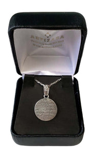 "Sterling Silver Small Reversible ""Protection"" (Ayat al Kursi) Necklace - Silver"