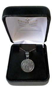 "Sterling Silver Small Reversible ""Protection"" (Ayat al Kursi) Necklace - Antique Black"