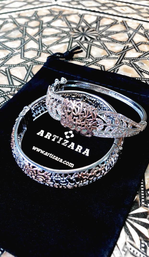 Sterling Silver Two Tone Rose Gold/Silver Shahadah Bangle Bracelet