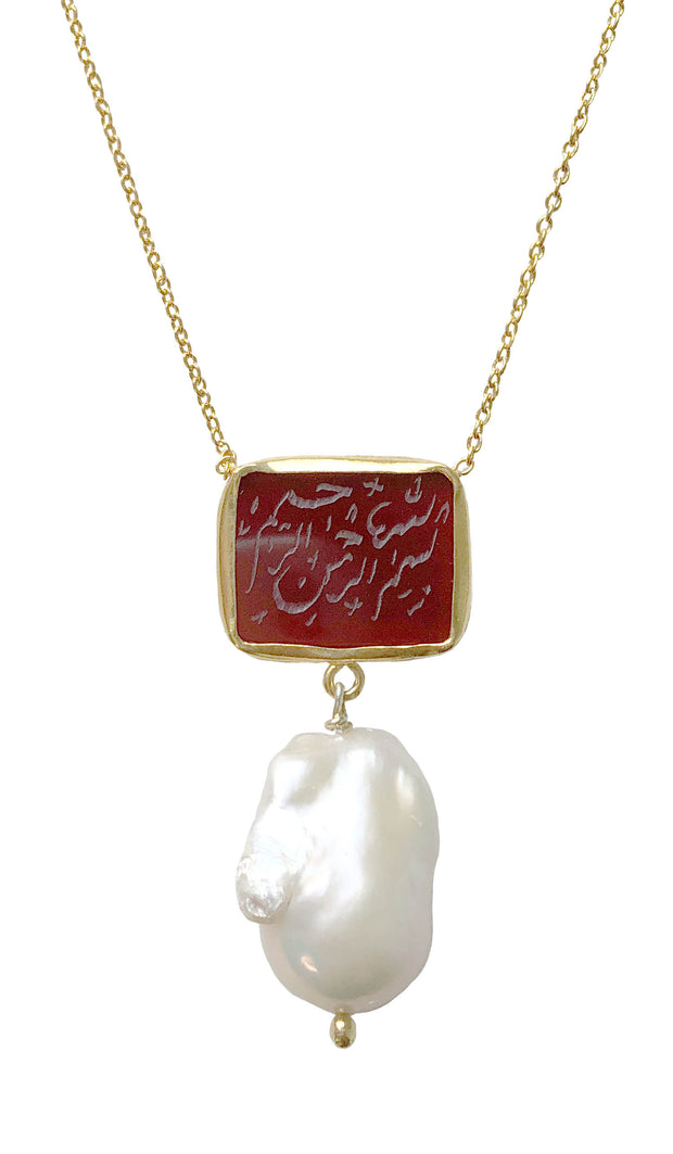 Sterling Silver and Hand Engraved Aqeeq Bismillah Necklace