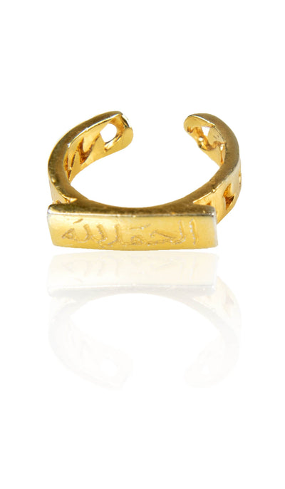 Sterling Silver Alhamdulillah Adjustable Band Ring-Gold