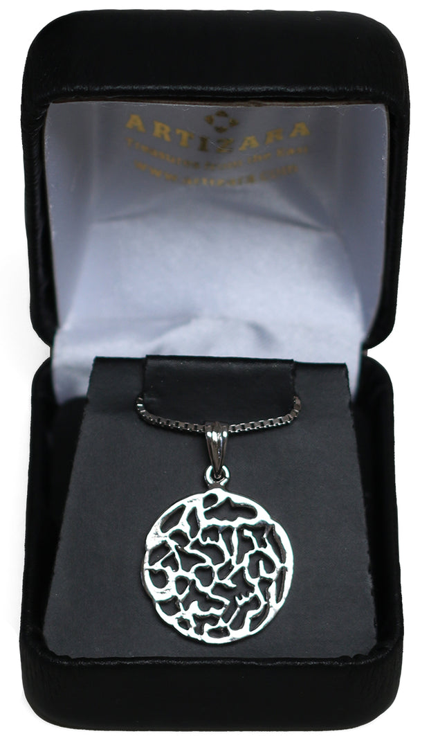 "Sterling Silver Contemporary ""Blessed Beginning"" Bismillah Necklace"