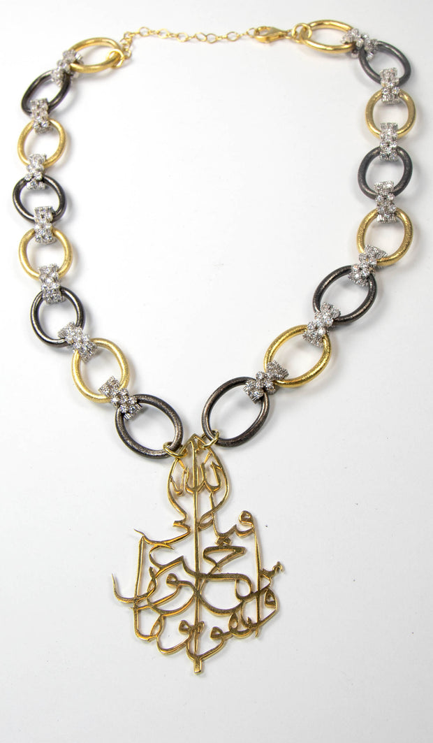 Sterling Silver Tricolor Allah Calligraphy Necklace