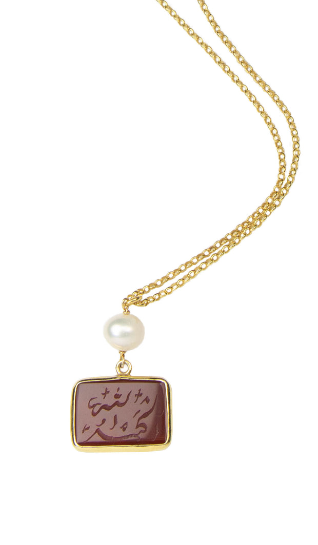 Sterling Silver and Hand Engraved Aqeeq Alhamdulillah Necklace
