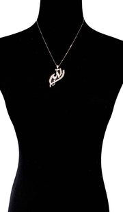 The Pave Diamond-Look Allah Necklace