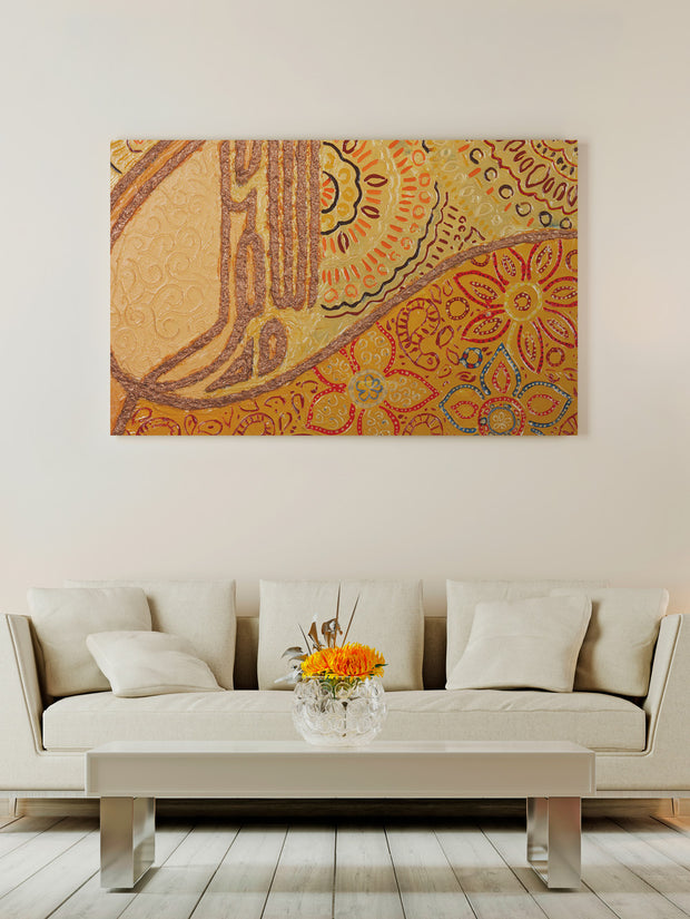 Allah hu Jameelum (God is Beautiful) Ready to Hang Arabic Calligraphy Islamic Canvas Art