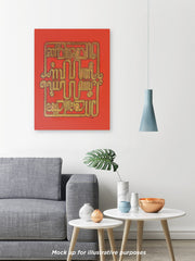 Basmala Ready to Hang Arabic Calligraphy Islamic Canvas Art