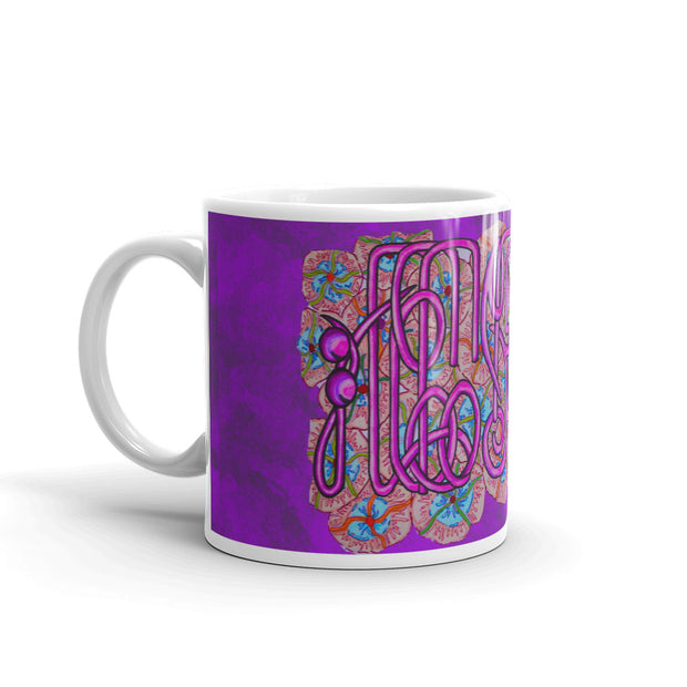 Heaven is Under the Mothers' Feet Arabic Calligraphy Mug