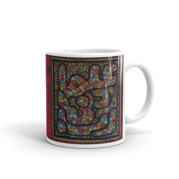 Rabbi Zidni Ilma (O Lord Increase my Knowledge) Arabic Calligraphy Mug