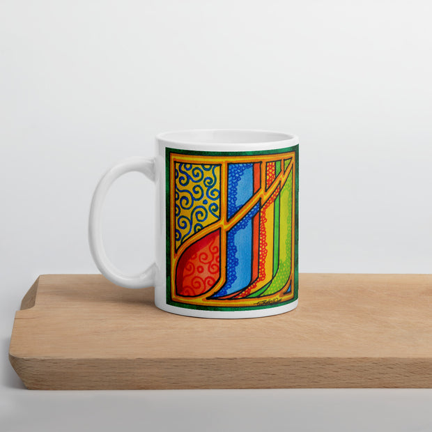 Allah (God) Arabic Calligraphy Mug