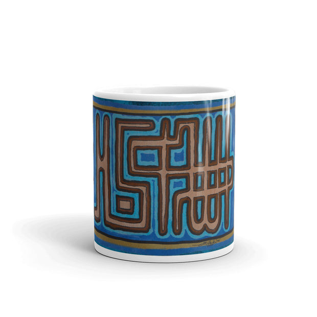 Takbir (God is Greater) Arabic Calligraphy Mug