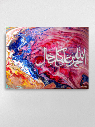 Alhamdulillah ala Kulli Haal (Thanks to God in all Conditions) Ready to Hang Arabic Calligraphy Islamic Canvas Art