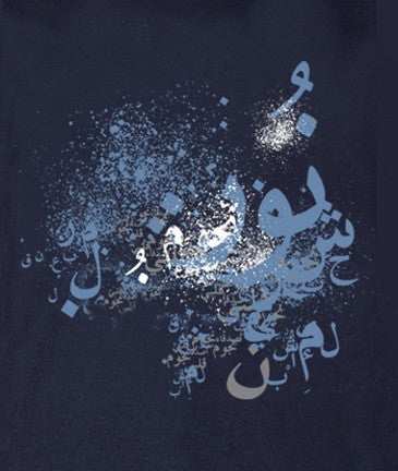 Mens Arabic Graffiti Short Sleeve Designer Tee - Navy - ARTIZARA.COM