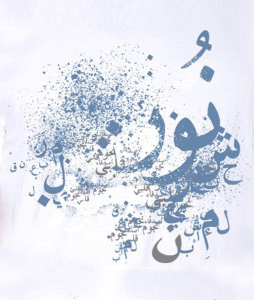 Mens Arabic Graffiti Short Sleeve Designer Tee - White - ARTIZARA.COM