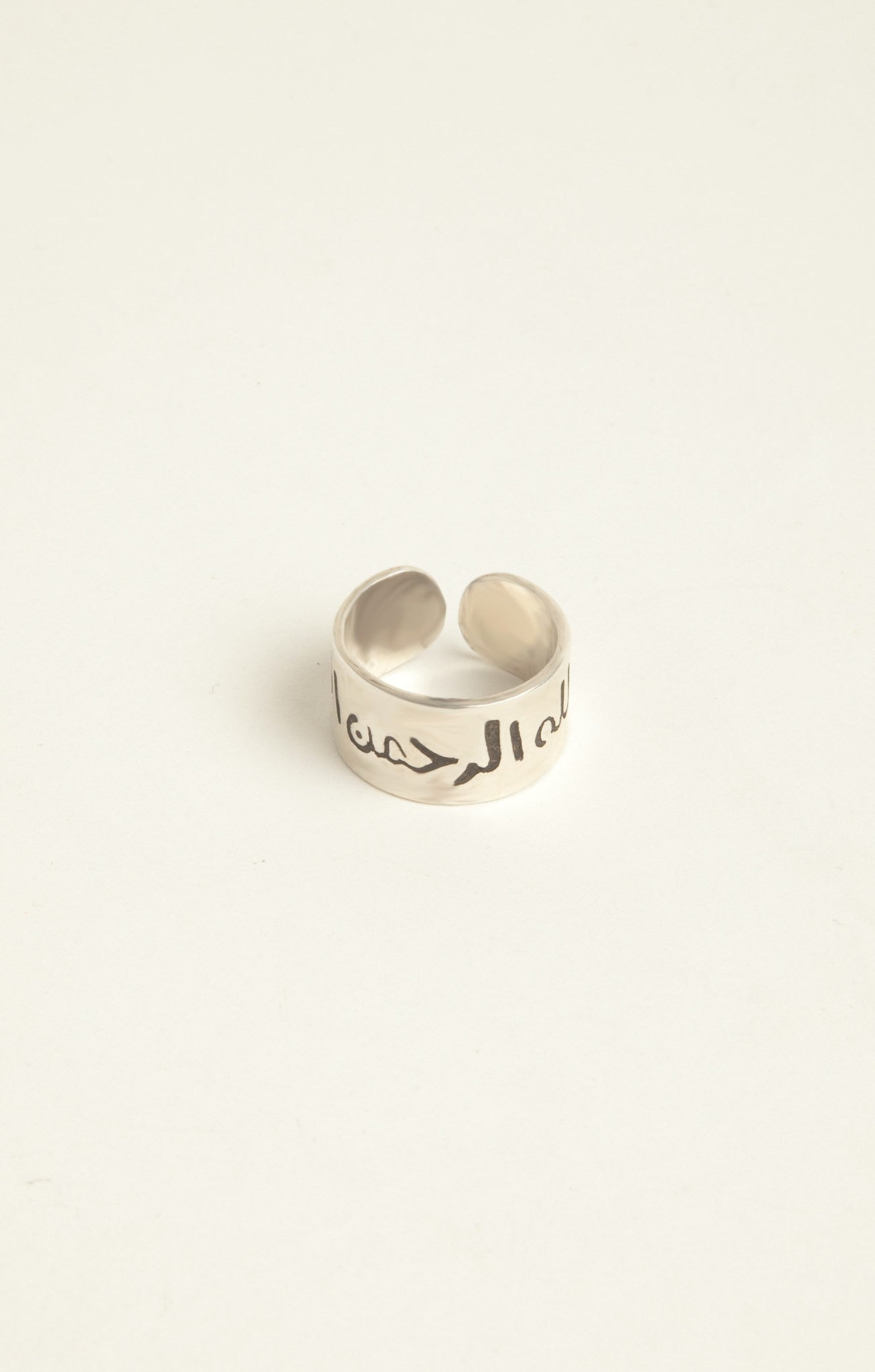 Modern Sterling Silver Non-tarnish Engraved Bismillah Ring
