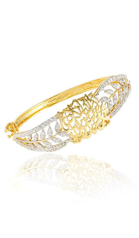 Gold-plated Sterling Silver Shahada Islamic Bangle Bracelet