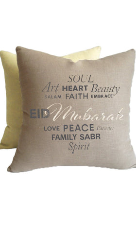 Ramadan / Eid Mubarak Reversible Decorative Pillow case 16 in. Square - ARTIZARA.COM