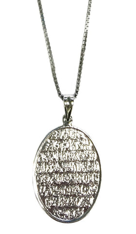 sterling-silver-small-ayatalkursi-islamic-necklace-oval