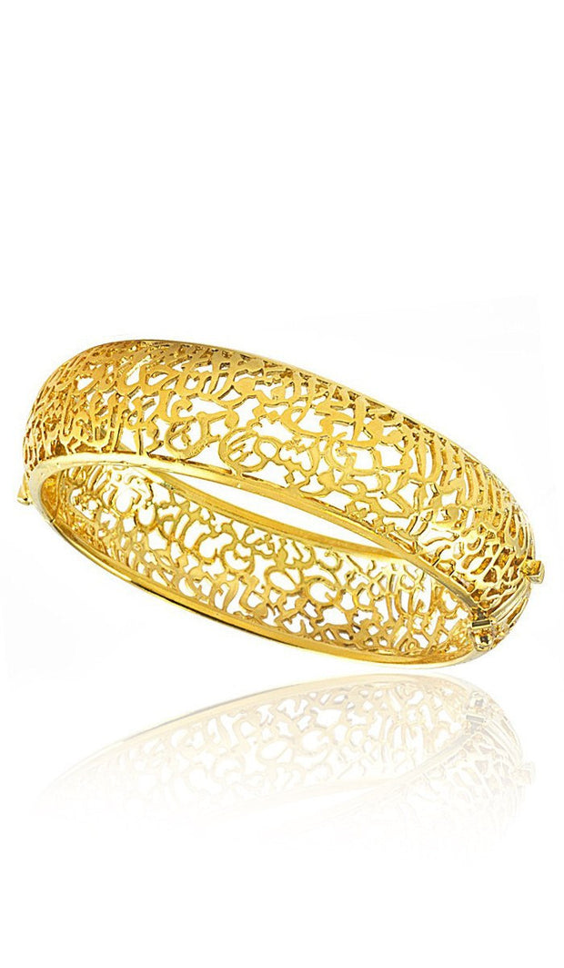 22k Goldplated Sterling Silver Ayat al Kursi Bangle Bracelet - ARTIZARA.COM