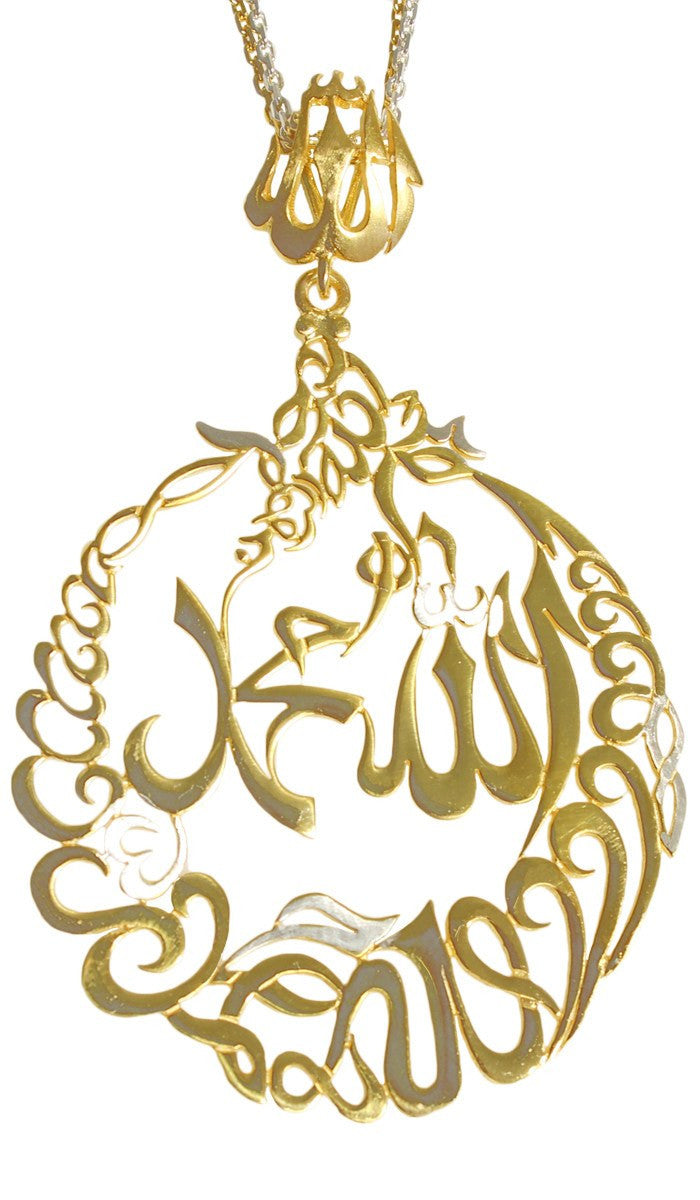 Goldplated silver allah muhammed islamic arabic Calligraphy jewelry