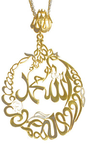 Goldplated Sterling Silver Allah & Muhammed Arabic Islamic Necklace - ARTIZARA.COM