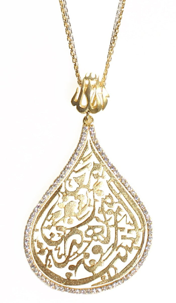 Goldplated Sterling Silver Islamic Arabic Calligraphy Necklace - ARTIZARA.COM