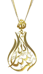 Goldplated Sterling Silver MashAllah Arabic Islamic Necklace - ARTIZARA.COM