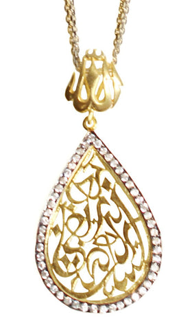 Goldplated Sterling Silver Poetic Islamic Arabic Calligraphy Necklace - Small