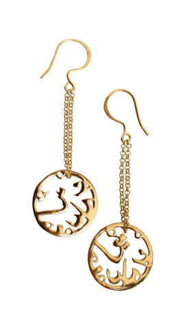 Goldplated Sterling Silver Praise Earrings - ARTIZARA.COM