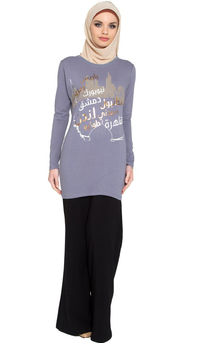 One World Designer Long Muslim T Shirt - Gray - ARTIZARA.COM