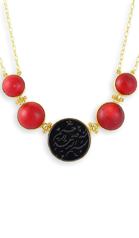 Hand Engraved Onyx, Coral and Gold-plated Sterling Silver Bismillah Necklace