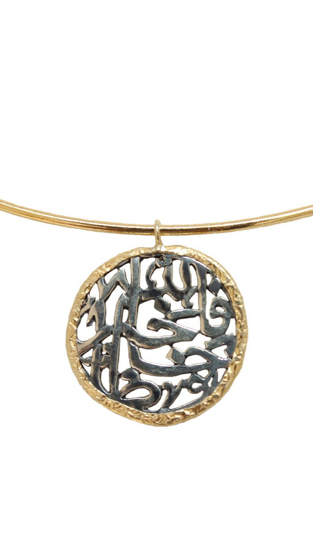 Goldplated Sterling Silver Fallahu Khairun Hafizan Arabic Islamic Necklace - ARTIZARA.COM