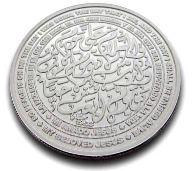 Limited Edition 1 Troy Ounce Pure Silver Islamic Coins (Set of 3) - Rosewood Case - ARTIZARA.COM