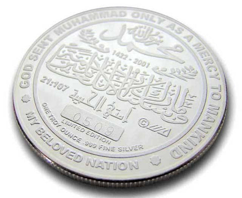 Limited Edition 1 Troy Ounce Pure Silver Islamic Coins (Set of 2)