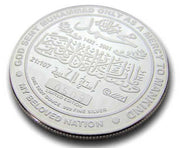 Limited Edition 1 Troy Ounce Pure Silver Islamic Coins (Set of 3) - Black Lacquer Case - ARTIZARA.COM