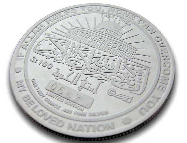 Limited Edition 1 Troy Ounce Pure Silver Islamic Coins (Set of 8)