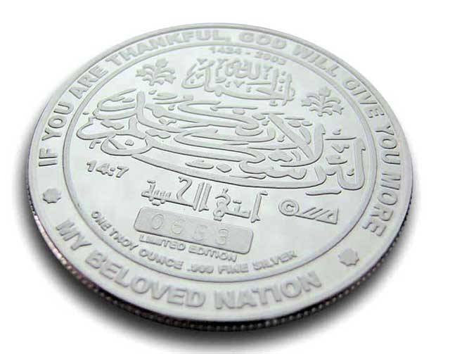 Limited Edition 1 Troy Ounce Pure Silver Islamic Coin (Black Lacquer Case) - ARTIZARA.COM